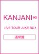 LIVE TOUR JUKE BOX(通常盤)