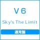 Sky's The Limit(通常盤)