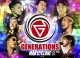 GENERATIONS LIVE TOUR 2017 MAD CYCLONE(通常盤)