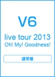 live tour 2013 Oh! My! Goodness!(通常盤)