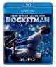 ロケットマン ブルーレイ+DVD<英語歌詞字幕付き>
