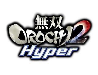 無双OROCHI 2 Hyper【ダウンロード版】