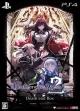Death end re;Quest 2 Death end BOX