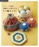 カワイイ!かぎ針編み 玉編みでお花のような リフ編みコモノ
