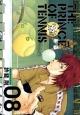 テニスの王子様<完全版> Season2 (8)