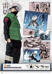 NARUTO-ナルト- コミックカレンダー 2012