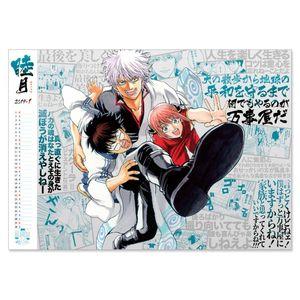 『銀魂』コミックカレンダー 2019