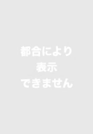高橋泉『LOVE まさお君が行く!』