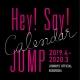 Hey!Say!JUMPカレンダー2019.4-2020.3