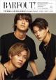 BARFOUT! 平野紫耀 永瀬廉 高橋海人(King & Prince)(292)