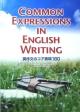 Common Expressions in English Writing 英作文のコア表現180