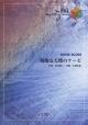 残酷な天使のテーゼ by高橋洋子 アニメ・新世紀エヴァンゲリオン主題歌