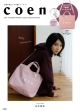 coen 2019AUTUMN/WINTER COLLECTION BOOK PINK TSUTAYA限定