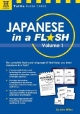 JAPANESE in a Flash (1)