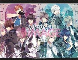 NORN9 ノルン+ノネット カレンダー 卓上型 2015