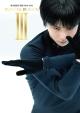 YUZU'LL BE BACK 羽生結弦写真集2020〜2021(3)