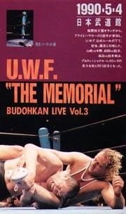 "U.W.F.""THE MEMORIAL"""