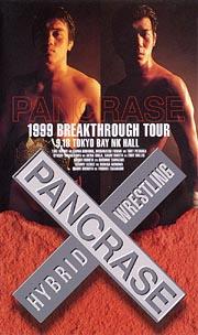 BREAKTHROUGH TOUR '99