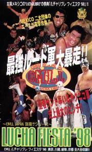 CMLL JAPAN 旗揚げシリーズ ルチャ・フェスタ'98