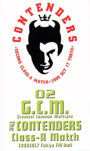 G.C.M THE CONTENDERS 2