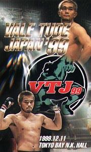 VALE TUDE JAPAN'99