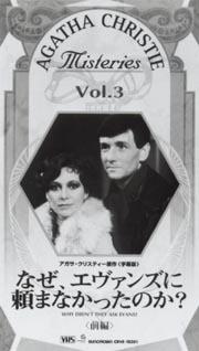 おしどり探偵関連作品集:トミ-&タペンス