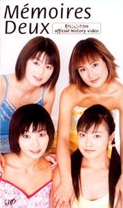 日テレジェニック 2000~Memoires Duex