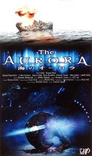 ~The AURORA~ 海のオーロラ