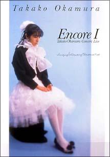Encore 1