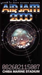 COCOBAT『AIR JAM 2000』