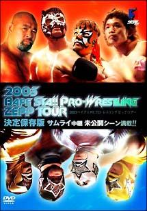 BAPE STA!! PRO-WRESTLING ZEPP TOUR 2003