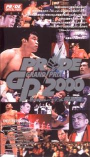PRIDE GRANDPRIX 2000開幕戦