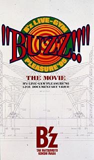 """BUZZ!!""THE MOVIE"