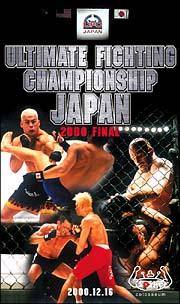 UFC-J UFC20th FINAL