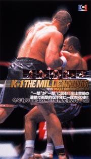 K-1 THE MILLENNIUM