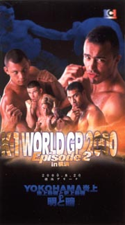 K-1 WORLD GP 2000 EPISODE2 in横浜