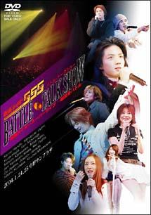 仮面ライダー555(ファイズ)スペシャルトークショー