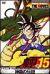 DRAGON BALL THE MOVIES #15 ドラゴンボール 神龍の伝説[DSTD-07865][DVD]