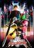 仮面ライダーディケイド Volume.1[DSTD-07891][DVD]