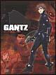 GANTZ-ガンツ-BOX 1