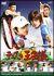 実写映画 テニスの王子様[DC-0031][DVD]