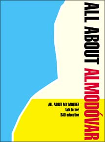 ALL ABOUT ALMODOVAR BOX<限定版>