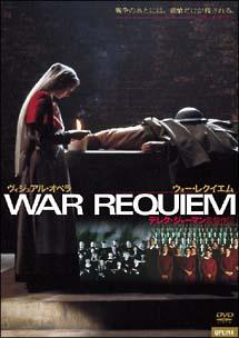 WAR REQEUIEM
