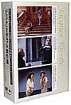 ジャック・リヴェット傑作選 DVD-BOX
