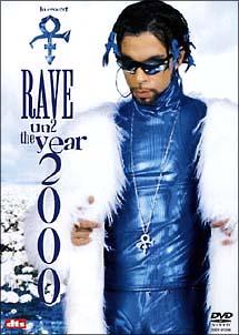 レイヴ・アン・2・ザ・イヤー・2000