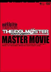 中村繪里子『THE IDOLM@STER MOVIE』