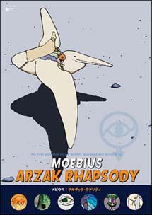 アルザック・ラプソディ