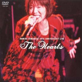 "20th Anniversary LIVE""The HEARTS"""