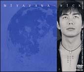 MIYAZAWA-SICK DVD