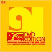 groove loop-DVD edition-